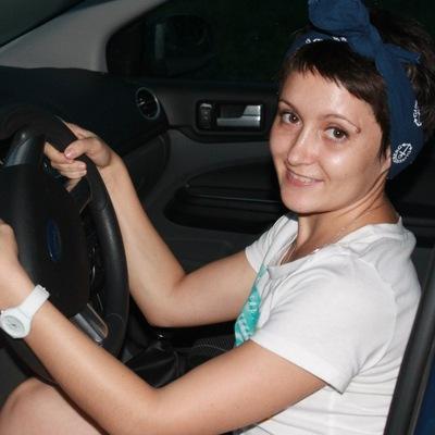 Елена Лукьянова, 17 сентября 1984, Самара, id35874953