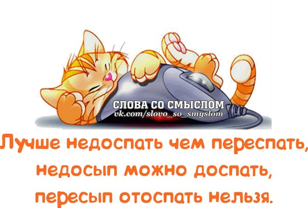 http://cs322529.vk.me/v322529573/9451/vzCymLnsfrE.jpg
