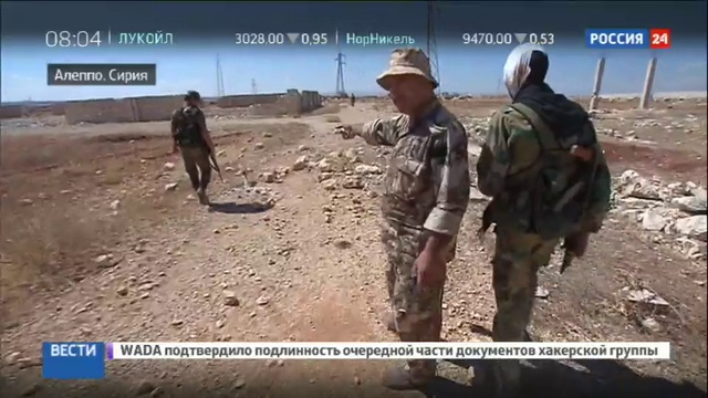 Новости на Россия 24 • Сирия: боевики используют режим тишины для провокаций и атак на мирных жителей