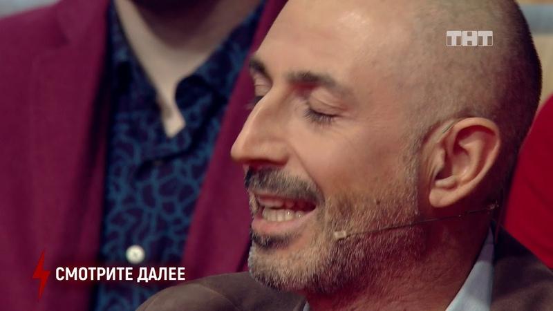 Бородина против Бузовой, 1 сезон, 44 выпуск