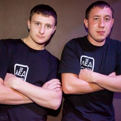 Антон Арышев, 16 сентября , Анжеро-Судженск, id83841940