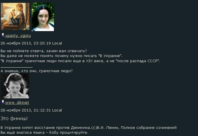 https://pp.vk.me/c310222/v310222186/583e/6zDihZ4_YN0.jpg