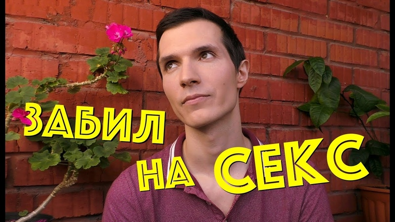 🔒ЗАБИЛ НА СЕКС 🍌Мой первый раз с парнем 👬Отвечаю на вопросы 🌈Я гей 🏳️🌈Моя ужасная история ✌ЛГБТ