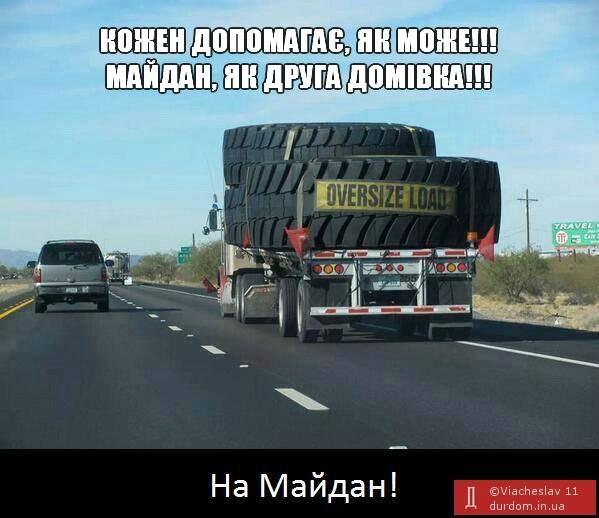 """Дела против активистов Автомайдана хотят переквалифицировать в """"массовые беспорядки"""", - """"Евромайдан SOS"""" - Цензор.НЕТ 8491"""