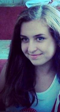 Лиза Сучкова, 25 ноября , Днепродзержинск, id74779958
