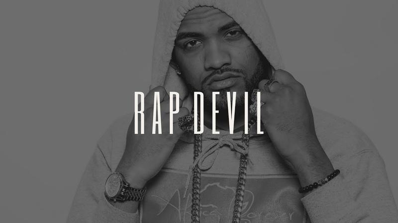 FREE Joyner Lucas x Tech N9ne Type Beat Rap Devil (Prod. Syndrome)