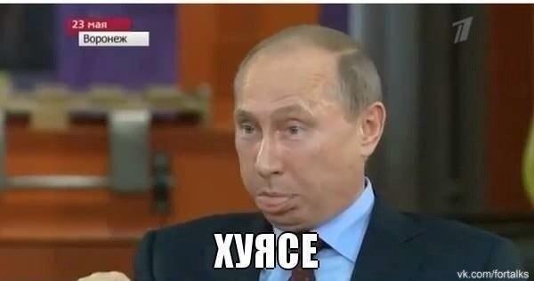 """ЕС отклонил трехсторонние консультации с Россией: Возможен лишь диалог на """"четко очерченные темы"""" - Цензор.НЕТ 4820"""