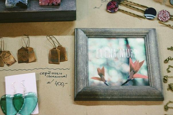 журнала Лена рукоделие, рукоделие, modnoerukodelie, модное рукоделие, handmade, арт-маркет Райские яблоки