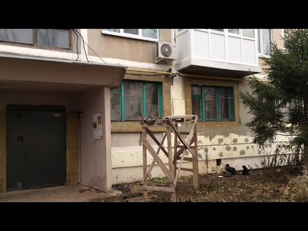 незаконченное утепление фасада.г.Бахмут, ул.Юбилейная, 36