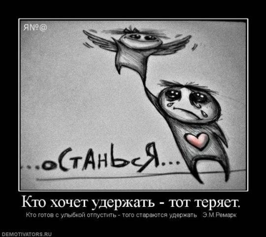 Смех грусть любовь смысл жизнь