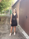 Серафима Баласанян фото #7