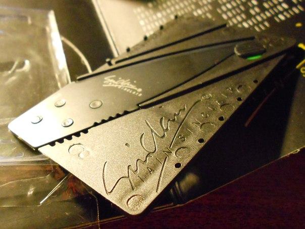 Нож-кредитка 5qjJphDkS2s