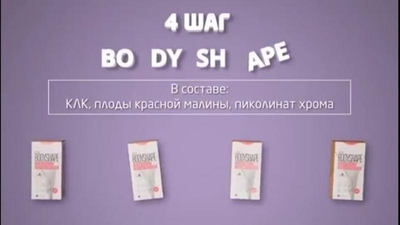 Energi Slim - продукты для похудения, ағзаға зиян келтірмей салмақ тастау