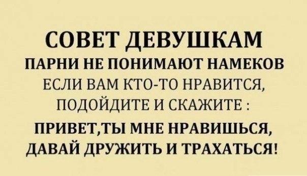 http://cs405529.userapi.com/v405529491/28e5/3Bx4wwrgXFY.jpg