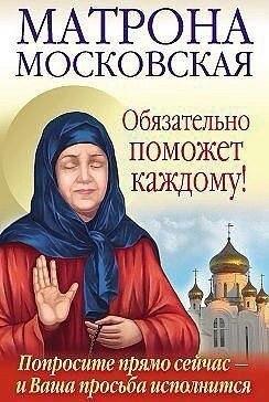 ПРОШУ ТЕБЯ, ПОБЕРЕГИ ОТ ВСЯКИХ БЕД  И НЕЗДОРОВЬЯ МОЮ СЕМЬЮ, МОИХ РОДИТЕЛЕЙ, МОИХ ДЕТЕЙ, НАШИХ ДРУЗЕЙ, ВСЕХ РОДНЫХ И БЛИЗКИХ И КАЖДОГО, КТО ЭТО ЧИТАЕТ!