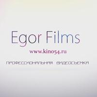 Egor Star