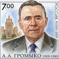 СергейСорров