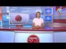 Новости 24 часа за 06.00 23.06.2017