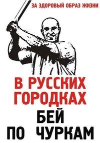 Владислав Поташов, Ростов-на-Дону, id65481689