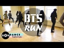 BTS Run Dance Tutorial Chorus