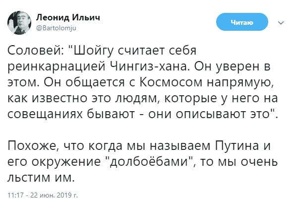 ПЫНЕХОДЫ, ВПЕРЁД!