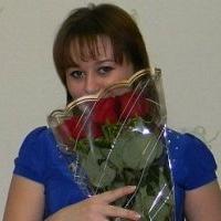 Маргарита Дикопольцева, 5 марта 1988, Усть-Лабинск, id61699015