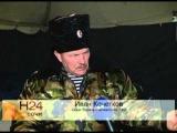 Казаки Кубанского казачьего войска вернулись из Республики Крым и Севастополя. Новости 24 Сочи