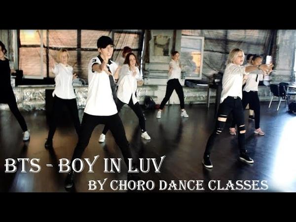 BTS - BOY IN LUV by Choro Dance Classes