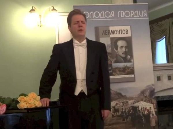 Свиридов Горные вершины В Байков Е Савельева