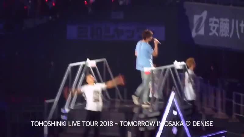 20.01.2019 - Третий день концертов Tohoshinki LIVE TOUR 2018 ~TOMORROW~ в Kyocera Dome