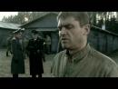 Последний бой майора Пугачёва. 01 Серия.