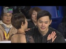 Cheng PENG / Yang JIN-CHN-GPF-SP