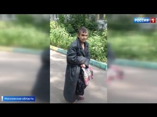 Наследники Плюшкина - что делать, если сосед имеет страсть к собирательству