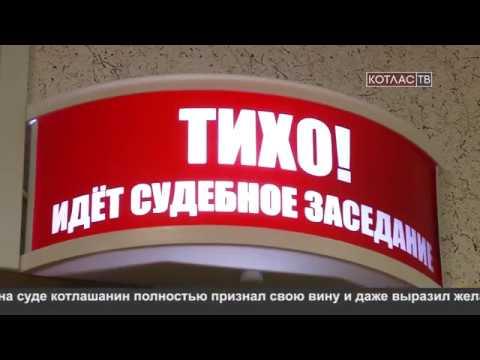 50 тысяч рублей за уклонение от армии