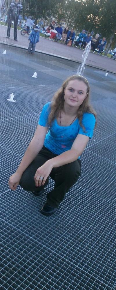 Наталья Фролова, 28 февраля 1989, Саранск, id175534326