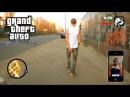 GTA: NAU Andreas   GTA in real life