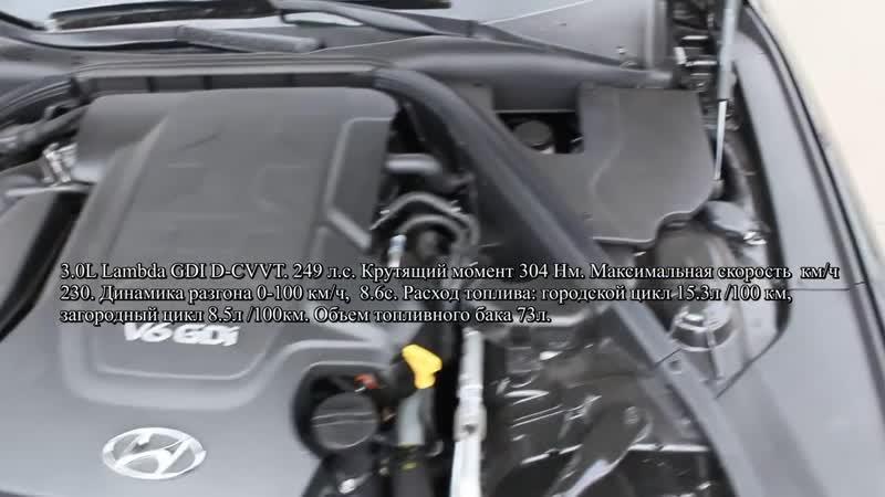 2014 Хендай Дженезис. Обзор (интерьер, экстерьер, двигатель)