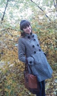 Кристина Бондарь