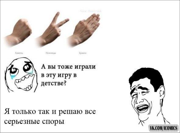 Анекдоты 3D