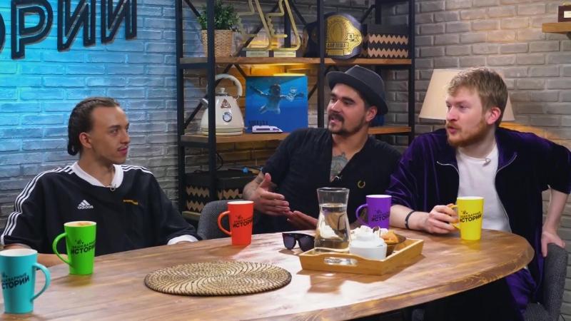 ЗАШКВАРНЫЕ ИСТОРИИ 2 сезон Томми Кэш Tommy Cash