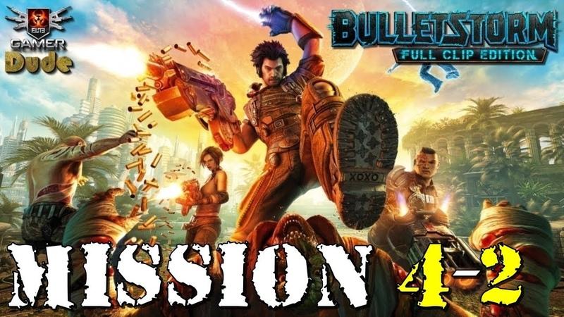 Bulletstorm Full Clip Edition Прохождение Глава 4-2 Людоеды предпочитают засады