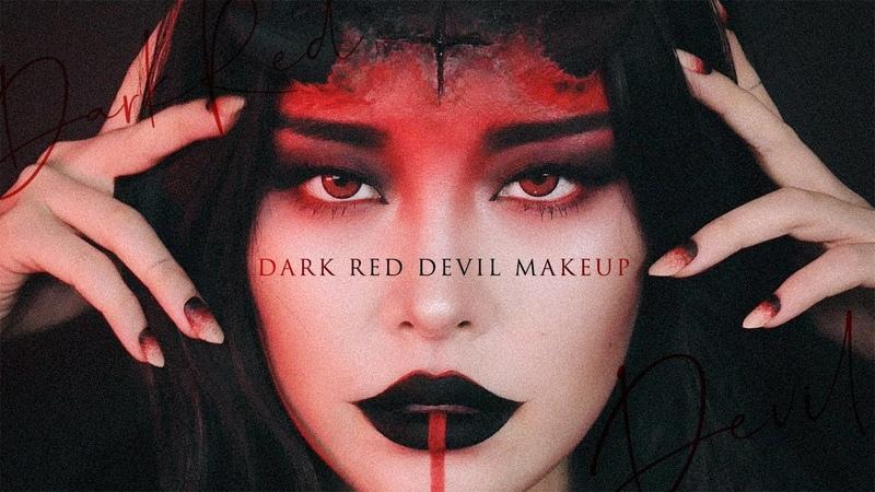 검붉은 악마 메이크업 Dark Red Devil Makeup with Halloween 리수