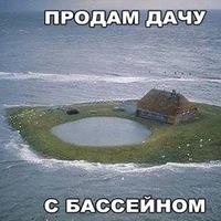 Аватар пользователя: Руслан Соловьев