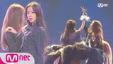 M COUNTDOWN in TAIPEI (G)I-DLE - FAKE LOVE