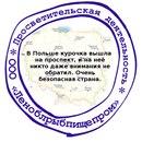 Олег Михайлов фото #17