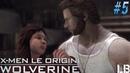 X-Men Origins: Wolverine - спасаем девочку 5