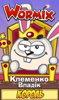 Владік Клеменко, 29 сентября 1999, Полтава, id217920276
