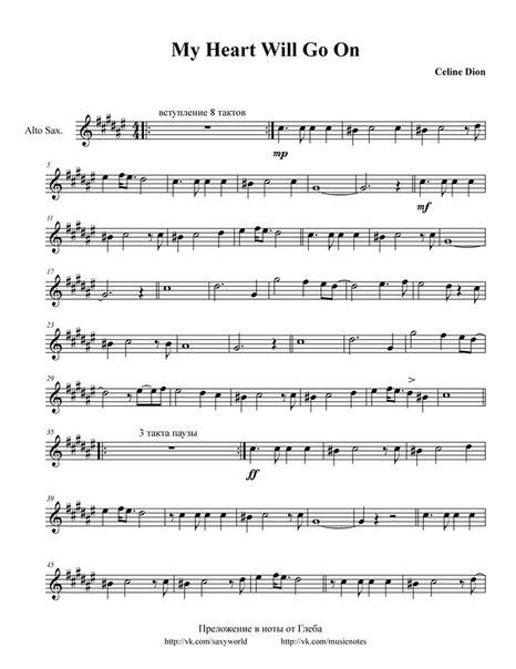 песни из фильма рокки 1