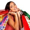 """""""Женская радость"""" - совместные покупки"""