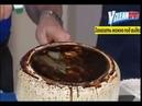 УНИВЕРСАЛЬНОЕ ЧИСТЯЩЕЕ СРЕДСТВО Vclean Spot без проблем очистит любые поверхности